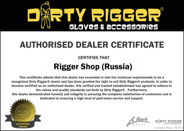 Authorised Dealer Certificate - Rigger Shop Russia