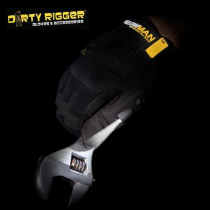 Перчатки Dirty Rigger Glowman LED от магазина RiggerShop